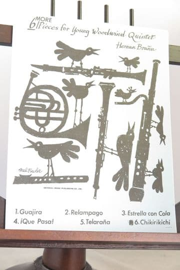 Brana H - Chikikichi (No 6 from 6 More Pieces for Young Woodwind Quintet)
